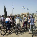 Bike Jerusalem - Day Tours