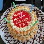 Birthday Cake from resort