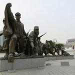 The War Memorial of Korea