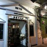 Exterior - Cafe Litoral