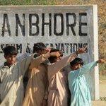 Bhambore