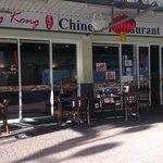 Toowoomba Hong Kong Chinese Restaurant