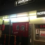 Yakiniku Hiroshi照片