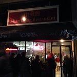 Shandong Restaurant @Oakland, CA