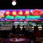 Ling Long Seafood