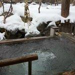 Hagi room private onsen