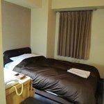 Takamatsu City Hotel Foto