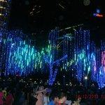 Great light display!