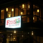 Foxes Fiesta - Had an awesome meal with my wife; took a pic of this place just before leaving,