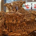 Buddha Memorial Centre