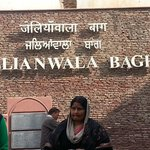 Jalianwala Bagh Entry