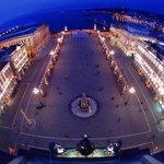 Trieste desde el cielo