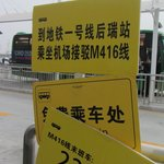 temporary free shuttle bus from airport to Hourui station
