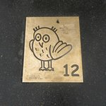 Owl used for main route