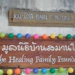 Foto de Healing Family Foundation
