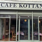 Cafe Kottani, Bury St Edmunds