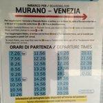 Расписание парохода Мурано Венеция