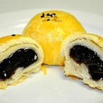 Sweet Red Bean  Pastry