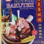 Bak Ku Teh Herbs & Spices Mixed