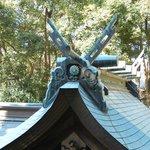 Foto de Oohito Shrine