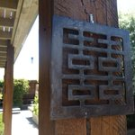 Chinese character for new couples at the front gate