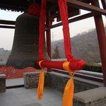колокол вещун в Jietai Temple