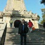 Монумент СунЮтСена