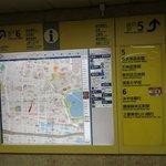 Exit No. 5 Yushima station