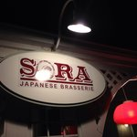 Photo de Sora Japanese Brasserie