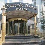 卡薩多廣場酒店