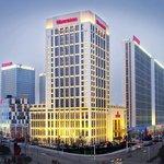 Tianyi Holiday Hotel