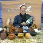 L'art du Thé chinois avec le maître