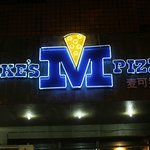 Mike's Pizza Kitchen