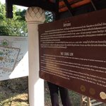 history of Wat Chang Lom