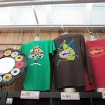 Dogfish Brewery store apparel