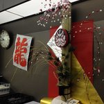 new year decoration 正月飾り