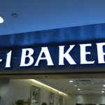 A-1 Bakery in Sha Tin