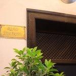 Puerta de entrada del riad