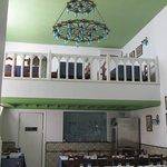 Фотография Restaurant Dar Slah