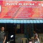 In front of Thalappakatti Hotel, Dindigul