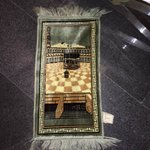 Tiny prayer rug