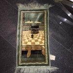 Tiny prayer rug