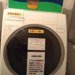 la lavanderia