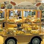 Hankyu Bakery and Cafe