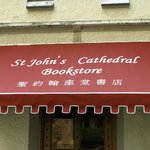 ... and there is a book store
