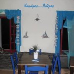 Kamares-Andros
