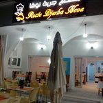 Photo restaurant Djerba Nova