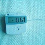 Utetermometer på rommet
