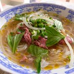 Morning Pho - delicious!