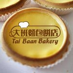 Tai Baan Bakery